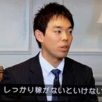 【球辞苑】西武・秋山「浅村の契約を見て、ああいう話もあるんだなって」