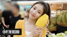 IZ*ONE「ENOZI Cam +」公開 タイのスーパーマーケットに行ってみた!
