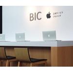 Apple修理正規代理店で働いてるけど質問ある?