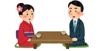 夫がちょこちょこ「見合いをしてみたかった」と言う。恋愛経験の少なさを後悔してるのかな?
