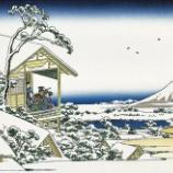 『登り龍(13)』の画像