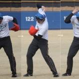 『【野球】日ハム・斎藤佑樹 「マエケン体操」導入で復活を狙う』の画像