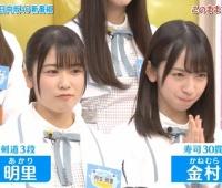 【日向坂46】お寿司が河田さんと仲がいいのに  あんまり番組で取り上げられない…
