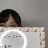 『【乃木坂46】柴田柚菜のポケモンサトシのモノマネ、めっちゃ照れまくってて可愛すぎるwwwwww』の画像