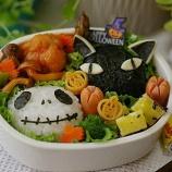 『Halloween弁当』の画像