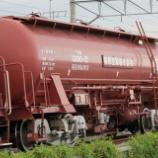 『タキ1200形タキ1200-15』の画像