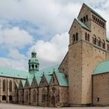 『行った気になる世界遺産 ヒルデスハイムの聖マリア大聖堂と聖ミカエル聖堂 聖マリア大聖堂』の画像
