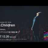『Mr.Children「Mr.Children、ヒカリノアトリエで虹の絵を描く」』の画像