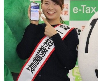 渋野日向子さんがガチメイクした結果www(画像あり)