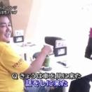 【超画像】彡(゚)(゚)「モテない金ないけど女の子と話したいンゴ・・・」
