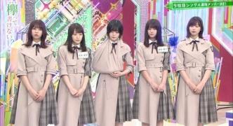 【悲報】平手友梨奈さん、痛々しい姿で番組出演