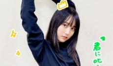 【乃木坂46】賀喜遥香、2枚目の横顔めっちゃかわいいね!!!