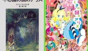 【小説】   カバー絵が変わりすぎだろ これ・・・。  日本の 児童向け小説の挿絵の萌え化が 凄いことになってる件。   海外の反応