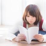 本を読むとき、あなたは「声」が聞こえる?聞こえない?