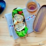 『マッシュルームエビカツのお弁当』の画像
