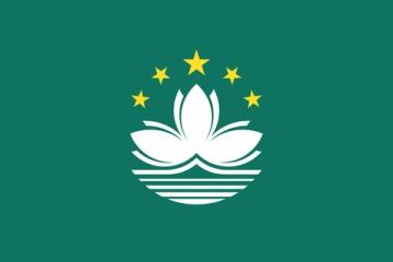 中国と世界の架け橋「マカオ」と国家安全法制