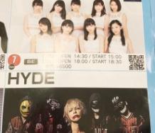 『【つばきファクトリー】浅倉樹々ちゃん、HYDEに憧れているのお知らせ』の画像