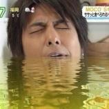 『MOCO'Sキッチン 悪質コラ画像まとめ 【速水もこみち】 ZIP オリーブオイル』の画像