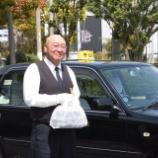 『こんな時だからテイクアウト‼︎ お役に立ちますおたすけタクシー!』の画像