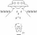 「UFOに吸い込まれる」状態が科学で実現される!? 「トラクター・ビーム」研究がアツい