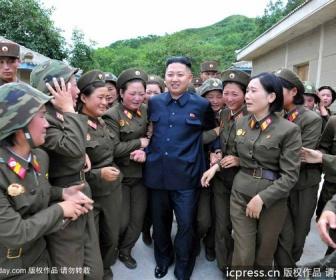 北朝鮮の画像が自然と集まるスレ