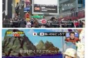 【日韓】韓中日新冷戦:日本の親韓派議員も「韓国たたき」