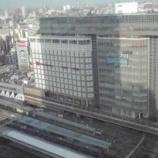 『新宿・サザンタワーからの展望』の画像