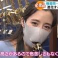 【画像】究極の機能マスク、今ここに爆誕!!!!!!!!!