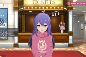 【ミリマス】杏奈誕生日おめでとう!&『もうすぐ 2nd Anniversary !!ログインボーナス』開催!