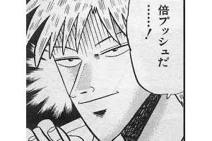 【漫画・アニメ・ゲーム】「こいつが絡むとだいたい名シーンになるキャラ」で誰思い浮かべた?