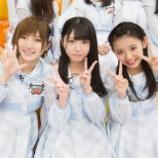 『STU48に『超絶美少女』がいる件!!!』の画像