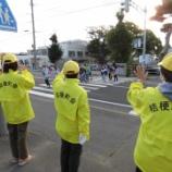『「防犯ボラティア活動」に協力参加しました』の画像