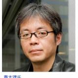 『青木理氏、チョ・グク氏の法相就任で日韓の政治の違い指摘「どっちがいいか悪いかって言えば、僕は答えは明かだと思う」』の画像