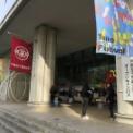 戸板女子短期大学TOITA Fes2019 その1(入場)