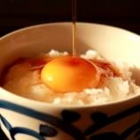 『卵かけご飯はハゲの原因だった!? 育毛養分を根こそぎ排泄する恐るべき作用』の画像