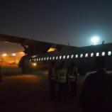 『ヤンゴン(RGN)-バンコク(BKK) バンコクエアウェイズ PG706 エコノミークラス搭乗記 2015/2』の画像