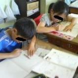 『5年算数の「角」の授業を楽しくやろう』の画像