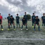 『【Jr.Y1】埼玉県ユースU-13サッカーリーグ』の画像