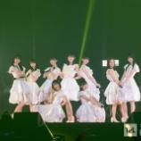『【乃木坂46】フレッシュすぎる!!4期生『@JAM EXPO』新たなステージカットが公開キタ━━━━(゚∀゚)━━━━!!!』の画像