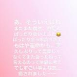 『【乃木坂46】凄い確率w 偶然メンバーに会いすぎだろwwwwww』の画像