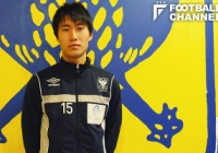 鎌田大地「僕が入るよりは香川選手が代表に入るべきだと思います」