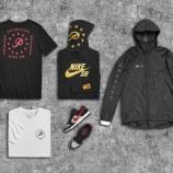 『発売情報、直リンク更新:6/20 発売 Nike Dunk Low PRM SB QS Nike x Primitive 'P-Rod PACK'』の画像