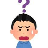 『【悲報】蟹さん、ブドウが食べられなくてキレる』の画像