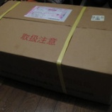 『美濃加茂・蜂屋で育った豚肉25キロをさばく!!!』の画像