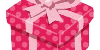 【恋愛】付き合う前の会って日も浅い相手に送る誕生日プレゼントはどのうよなものがいいのでしょうか?