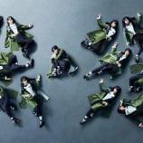 『欅坂46『黒い羊』2/11付『Billboard Japan HOT 100』再生数を合算できず総合は41位にダウン。』の画像