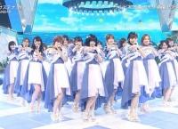 AKB48 新曲「サステナブル」を初披露!キャプチャなどまとめ【FNSうたの夏まつり】