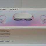 『Oculus QUEST 2購入!始めよう、VRダイエット!』の画像