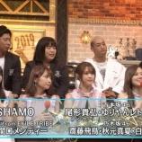 『乃木坂メンバー、CDTVスタジオに到着!!秋元×飛鳥×白石×松村がTWICE、aiko愛を語る!!!』の画像