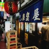 『大阪の立ち呑み屋はレベルが高い』の画像